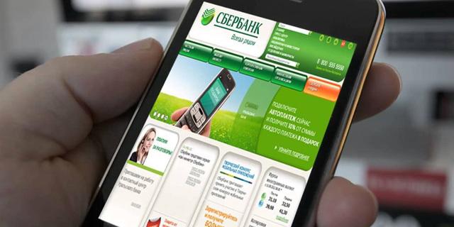 Как узнать задолженность по кредитной карте Сбербанка через интернет и по телефону