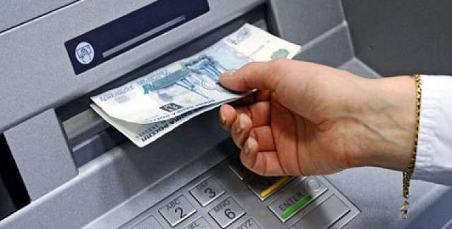 Снятие собственных средств с кредитной карты: сколько берут комиссию