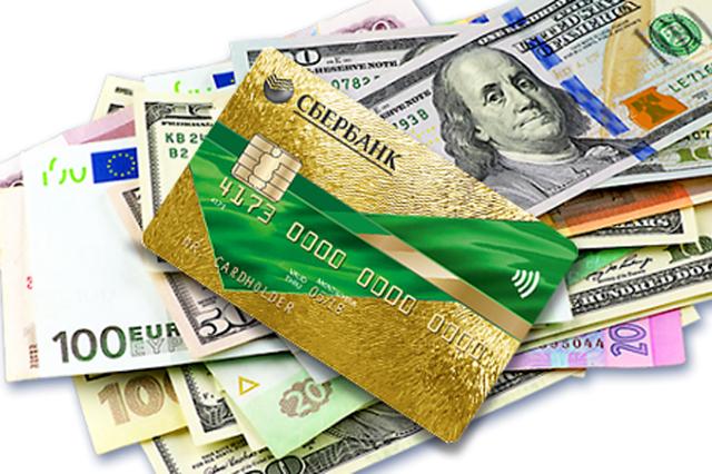 Как пользоваться кредитной картой Сбербанка : правила и условия