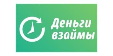 Деньги взаймы: официальный сайт и личный кабинет