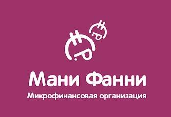 Мани Фанни: отзывы клиентов о займе