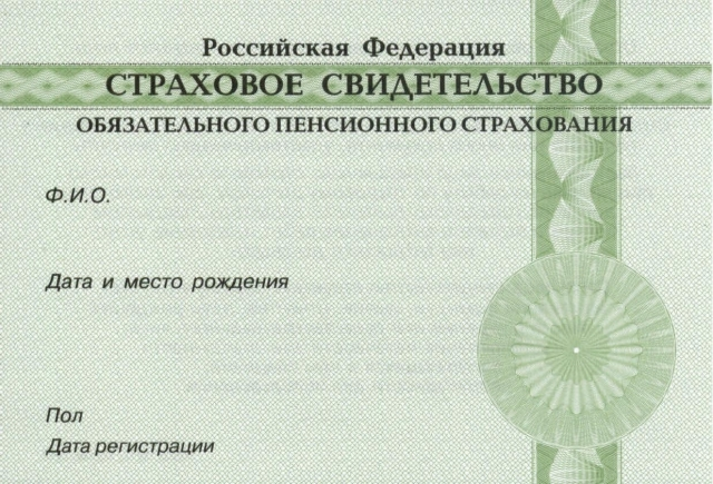 Деньга займ онлайн: условия оформления и погашения займа