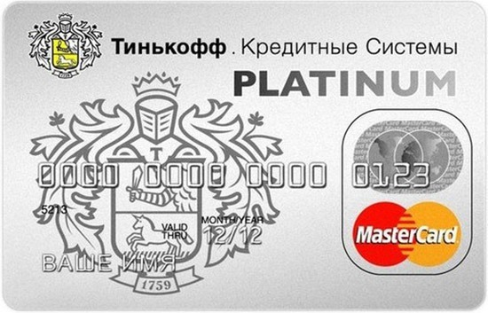 Кредитная карта за час: условия получения и погашения