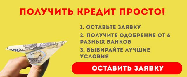 База данных должников по кредитам Сбербанка: актуальная информация