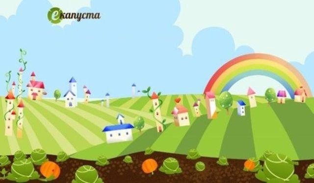 Займ на карту Кукуруза – легко, доступно и выгодно!