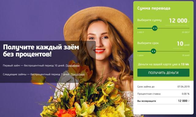 Вивус: телефон горячей линии бесплатный