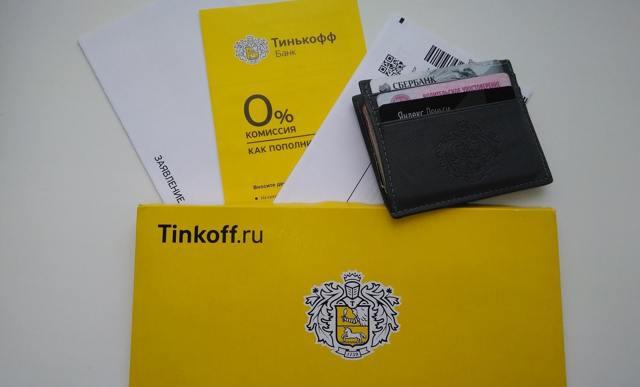 Как получить карту Тинькофф на дому через интернет: доставка по почте и курьером