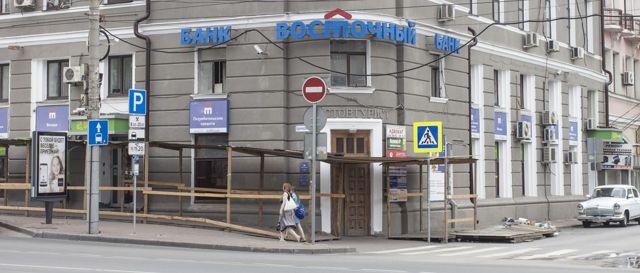 Взять кредит онлайн в банке с моментальным решением