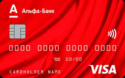 Кредитные карты безработным с плохой кредитной историей