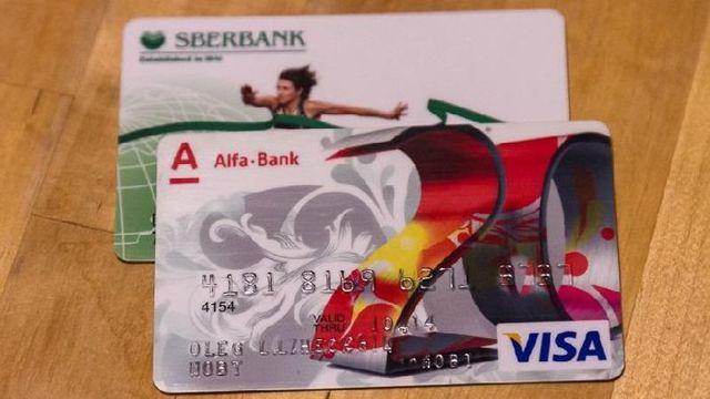 Перевод с кредитной карты Альфа Банка: на карту Альфа Банка, Сбербанка и других финансовых структур