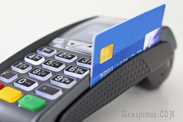 Считается ли кредитная карта кредитом: принципы кредитования