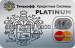 ВТБ 24 кредит для зарплатных клиентов: условия, проценты
