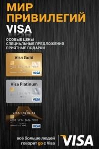 Чем золотая кредитная карта отличается от обычной: разница