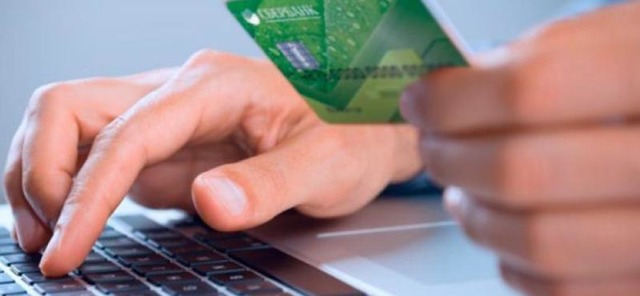 Как получить кредитную карту Сбербанка на 50000 рублей без справок