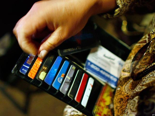 Как называется счет кредитной карты, как его узнать