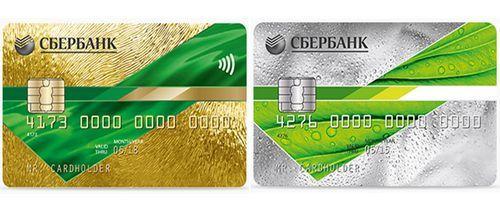 Беспроцентная кредитная карта: условия, отзывы