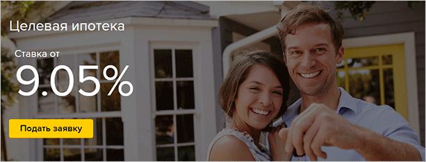 Отзывы клиентов Россельхозбанка о кредитах: положительные и отрицательные