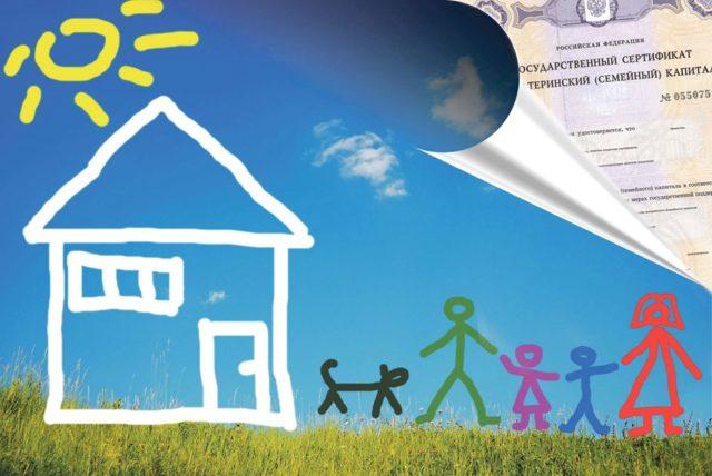 Кредит в Сбербанке под материнский капитал: условия