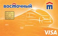 Кредит 500 000 рублей на 5 лет в Сбербанке: документы и порядок получения