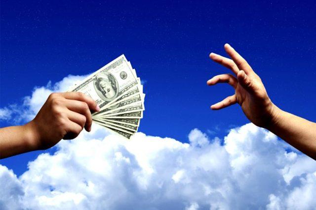 Как оплатить займ мили: варианты оплаты и пошаговая инструкция