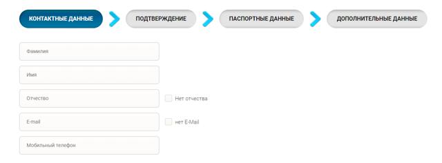 Вкармане: займы через личный кабинет, онлайн заявка