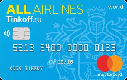 Кредитная карта без 2 НДФЛ: как оформить карточку без справок