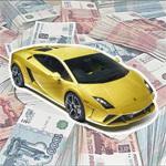 Что лучше автокредит или потребительский кредит наличными