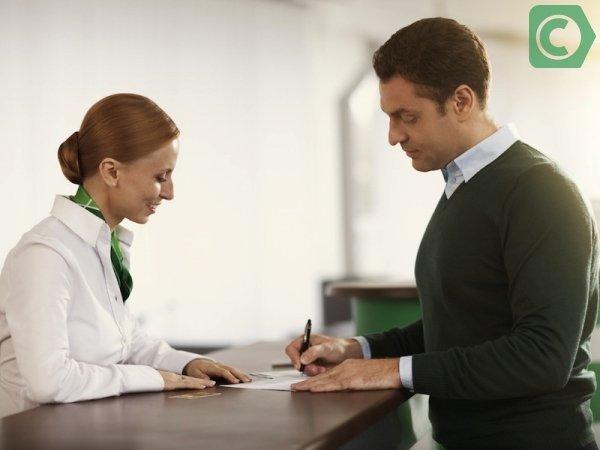 Как получить кредитную карту Сбербанка: условия и требования к заемщикам