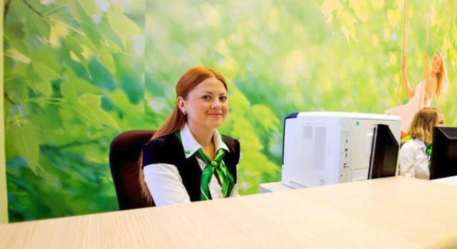 Реструктуризация кредита в Сбербанке физическому лицу: условия, документы