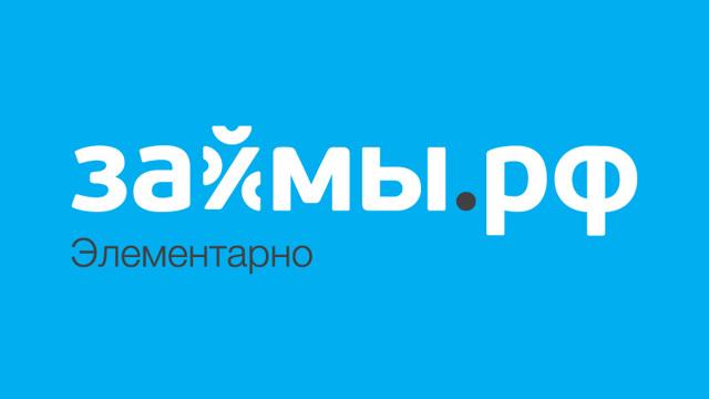 Займы.рф: личный кабинет, онлайн заявка и отзывы