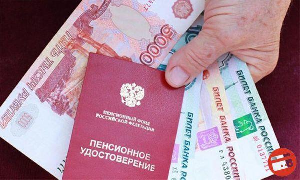 Онлайн заявка на кредит для пенсионеров в Сбербанке: ответ сразу