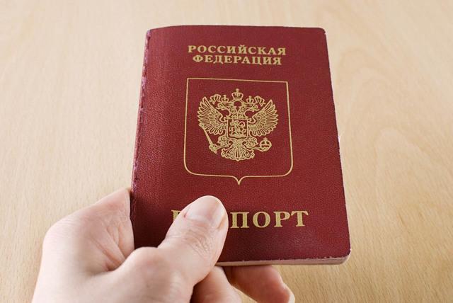 Кредит без прописки и регистрации в паспорте