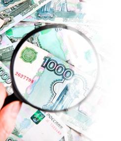 Дадут ли кредит в Сбербанке с плохой кредитной историей: запрос в БКИ