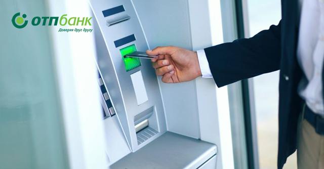 Как оплатить кредит онлайн: комиссия и основные особенности