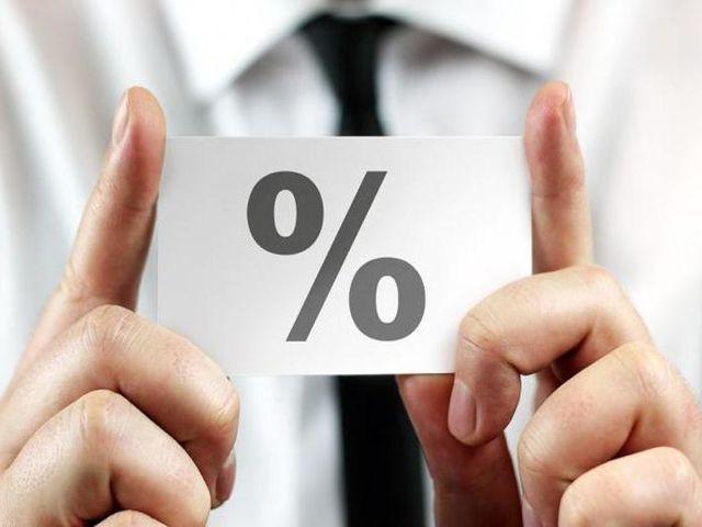 Где взять кредит 2 млн руб: процентная ставка и требования