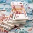 Точка займа: онлайн заявка на кредит