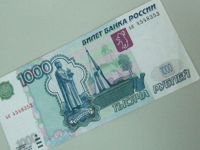 Займ 1000 рублей срочно на карту онлайн: выгодные предложения