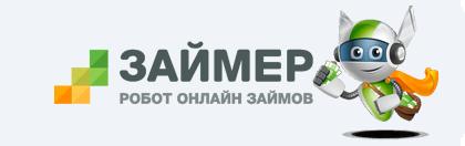 Займ 500 рублей на карту без отказа и срочно