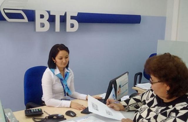 ВТБ рефинансирование кредитов других банков, отзывы об условиях