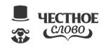 Займы в Иркутске наличными до зарплаты с 18 лет
