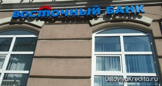 Потребительский кредит 500000 рублей без справок и поручителей