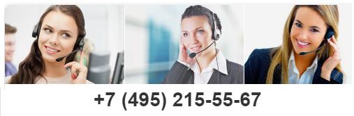 Екапуста: номер телефона горячей линии и другие контакты