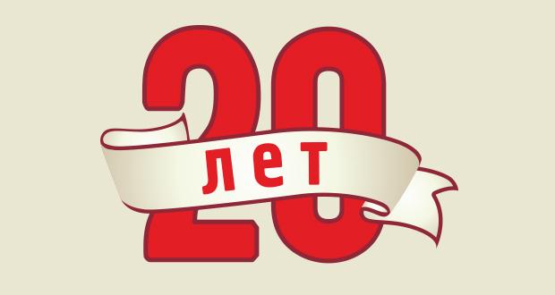 Займы с 20 лет: оформление и нюасны