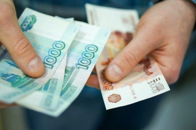 Кредитная история Сбербанк онлайн: проверить бесплатно