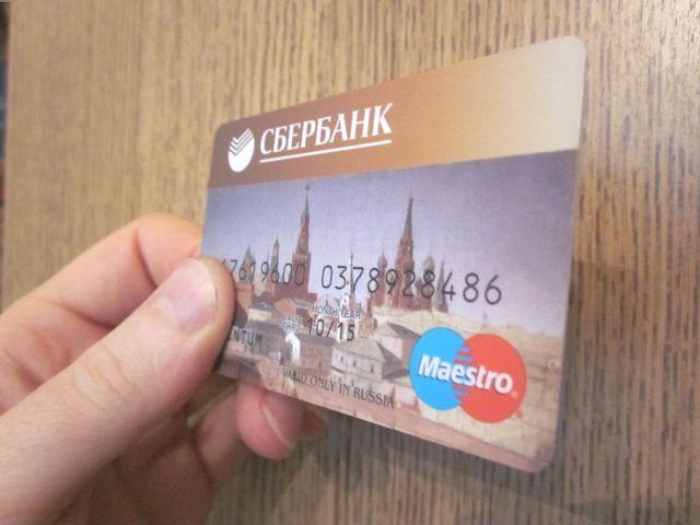 Как пользоваться кредитной картой: правила, условия и нюансы