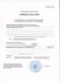 boostra займ: личный кабинет, условия кредитования и отзывы