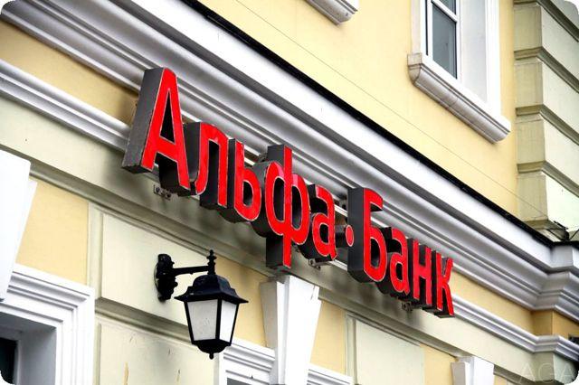 Рефинансирование кредитов других банков: лучшие предложения 2019 года