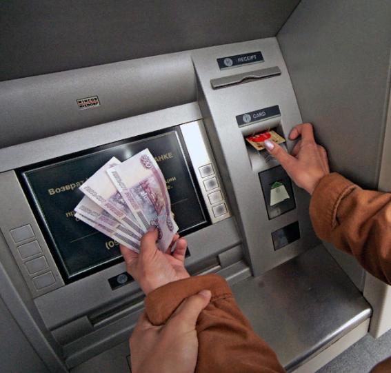 Комиссия Альфа банка за снятие наличных с кредитной карты, размер