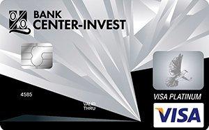 Центр Инвест кредитные карты: условия, онлайн-заявка