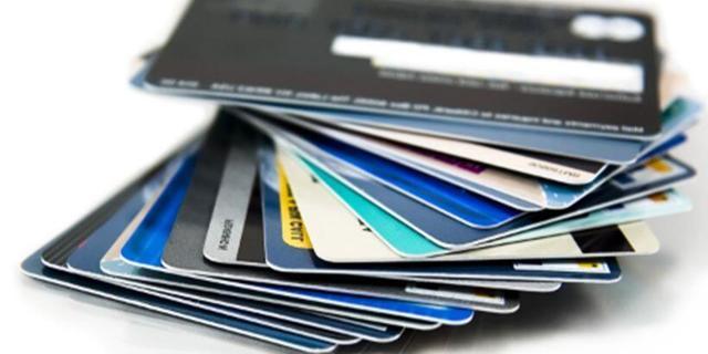 Кредитные карты: чем отличаются, условия